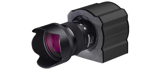 Vorderseite einer E-XTRACamera